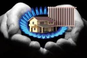 Δωρεάν  Θέρμανση Φυσικού Αερίου σε Δικαιούχους του Κοινωνικού Εισοδήματος Αλληλεγγύης